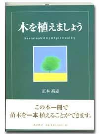 ki_book.jpg